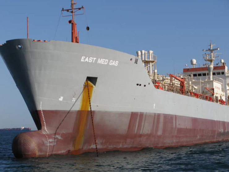 Following vessels purchased East Med Gas